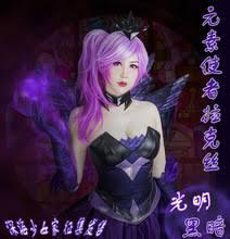 Custom Halloween Costume Popular Lux Cosplay Costume Buy Cheap Lux Cosplay Costume Lots