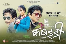 5 answers what is the production cost of an average nepali movie