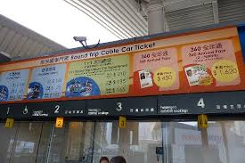 photo booth prices ticket booth prices picture of ngong ping 360 hong kong