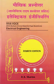 buy basic electrical engg and electronics hindi book online at