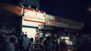 Finding Joy In A Cup Of Chai In Vijayawada On The Road Happy Feet