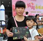 Mother´s Day marked around China CCTV News - CNTV English english.cntv.cn