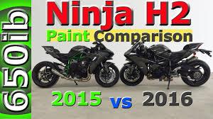 kawasaki ninja h2 paint comparison 2015 vs 2016 youtube