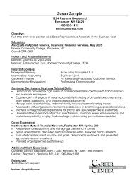 entry level retail customer service resume sample experience