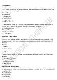tamil nadu public service commission group ii last year question