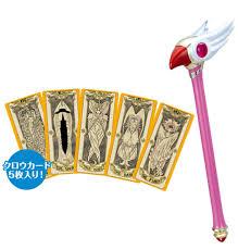 amazon com takara tomy card captor sakura sealing wand and clow