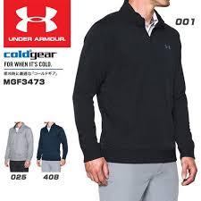 armour sweater golfranger rakuten global market armour armour