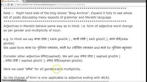 adjectives in marathi मर ठ व श षण learn marathi from