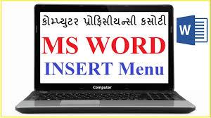 microsoft office ms office 2007 insert menu computer proficiency