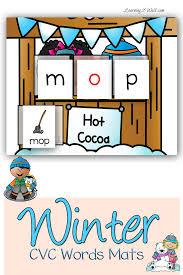 gingerbread man cvc words for kindergarten worksheets