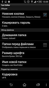text editor apk text editor 1 2 2 apk android 2 3 2 3 2 gingerbread apk tools