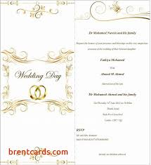 wedding registry invitation beautiful words for wedding card doc wording for wedding registry