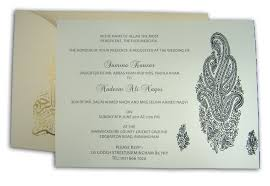 Housewarming Invitation Cards India Abc 471 Ivory Heritage Pocketfold Muslim Party Invitations