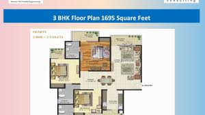victory ace noida reviews floor plans u0026location map youtube