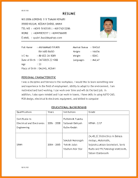 Sample Of A Good Resume 6 An Example Of A Good Cv Driver Resume