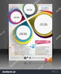 vector interior designers flyer magazine cover stock vector