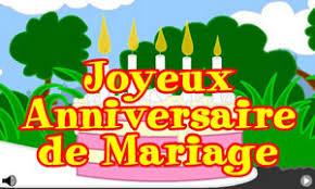 carte virtuelle anniversaire de mariage cartes anniversaire de mariage gratuites cybercartes