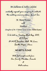 Civil Wedding Invitation Card 100 Indian Wedding Invitation Wording No Gifts Funny Indian