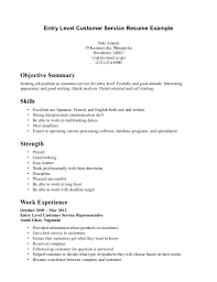 beginner resume template resume beginner resume