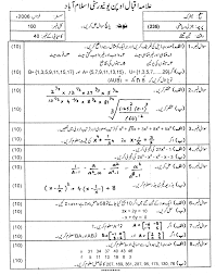 aiou old papers matric past papers download for free allama