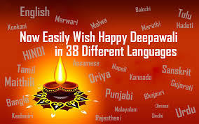 now easily wish happy deepawali in 38 different languages fantoosy