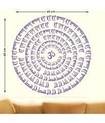 stickerskart purple pooja room design hare krishna mantra motif