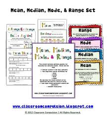 classroom compulsion mean median mode and range pack with freebie