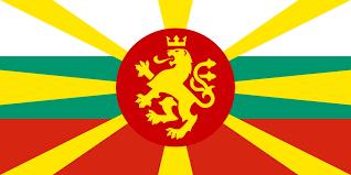 Slavic Flags Pan Bulgarian Flag By Hosmich On Deviantart