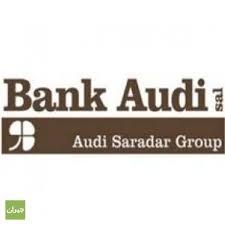 bank audi bank audi cairo el mokatam