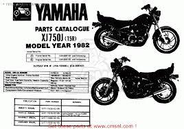 1982 yamaha motorcycle vin decoder sugakiya motor