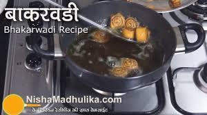 bhajni chakli mini bhakarwadi namkeen bhakarwadi recipe bhakarwadi recipe