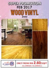 promotion 2017 wood vinyl flooring lantai kayu vinyl