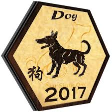 2017 horoscope predictions dog horoscope 2017 predictions sun signs chinese horoscope 2017