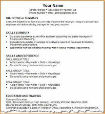 skills and experience keyword 12 how to write a resume for a first job photo basic job