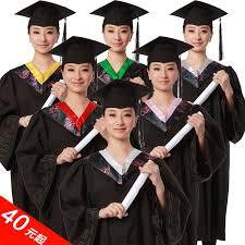 graduation apparel china master graduation gown china master graduation gown
