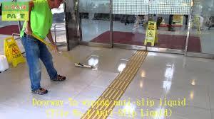 299 taichung hospital doorway arcade hall interior wood tile 3rd
