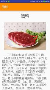 id馥 recette de cuisine id馥cadeau cuisine 100 images 19 best stock images on airport