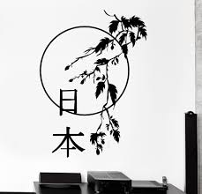 vinyl wall decal written word japan japanese eastern cozy big home