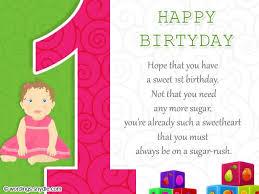 card invitation design ideas 1st birthday wishes messagesbaby