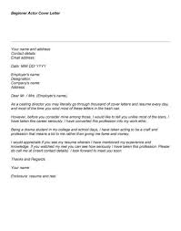 writing a cover letter to talent agency intended for casting