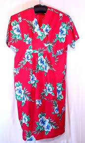 Patio Casuals Clothing Vtg Tiffany Lounge Wear Retro Size M Patio Lounge Robe Dress