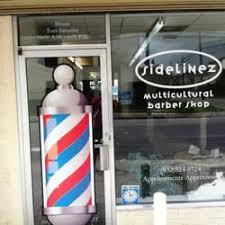 sidelinez barber shop barbers 2719 leeland st eado houston