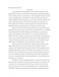 essay on life after death cover letter example memoir essay memoir