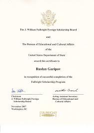 Sample Law School Resume  internship cover letter examples  resume