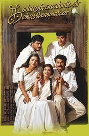 Aishwarya Rai Bachchan - Stránka 2 Images?q=tbn:ANd9GcQ1LFHjh1Ir7-h9bdh3mKXDqIFfDTBEmklNGQ7IBTBiq0T70Qt0