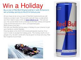 red bull email marketing template