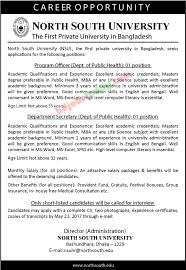 public health administration salary north south university