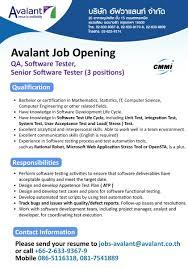 Qa Software Tester Resume ร บสม ครงาน Qa Software Tester Senior Software Tester
