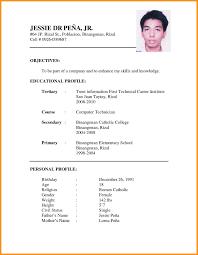biodata job sample eliolera com