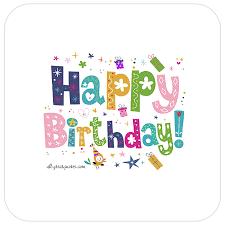 happy birthday cards free happy birthday animated gif cards birthday cards free